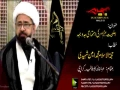[03] Topic: Ahlebait(as)ke Ijtemae JidoJahad  | H.I Muhammad Ameen Shahidi - Muharram 1438/2016 - Urdu