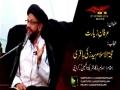 [06] Topic: Irfan-e-Ziyarat   H.I Syed Zaki Baqri - Muharram 1438/2016 - Urdu