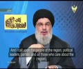 Hezbollah Leader reveals HOW the US created Daesh (ISIS) - Arabic sub English