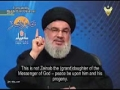 Nasrallah slams 'shameful' Ashura rituals by some Shias, questions insistence on bloodletting - Arabic sub English