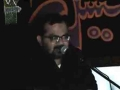[Asr-e-Aashoor] Muharram 10, 1438/2016: Maulana Muhammad Raza Dawoodani Calgary Canada Urdu