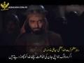 [Maqam-e-Ebrat مقام عبرت 08] آخر ایسا کیا ہوا کہ نوبت یہاں تک آنپہنچی - Urdu