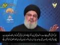 تازہ ترین اور انتہائی اہم  سید حسن نصراللہ سیکریٹری جنرل حزب اللہ �