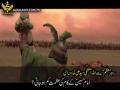 [Maqam-e-Ebrat مقام عبرت 10] پیغمبر اکرم ص،امام حسین ع اور امام خمینی کے قی