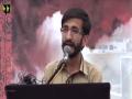 [Youm-e-Hussain as] Br. Siraaj - Jamia Karachi - Muharram 1438/2016 - Urdu