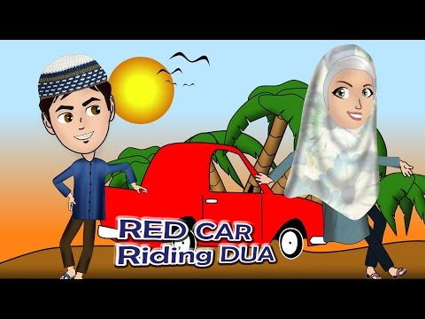 Abdul Bari Muslims Islamic Cartoon for children - our new red car Riding Dua- English