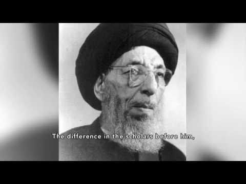 الفيلم الوثائقي: آية الله العظمى - Documentary: The Grand Ayatollah - English sub Arabic
