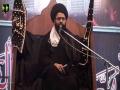 [01] Topic: Islam Deen-e-Kamil | Moulana Ali Afzaal - Muharram 1438/2016 - Urdu
