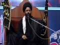 [02] Topic: Islam Deen-e-Kamil | Moulana Ali Afzaal - Muharram 1438/2016 - Urdu