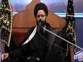 [03] Topic: Islam Deen-e-Kamil | Moulana Ali Afzaal - Muharram 1438/2016 - Urdu