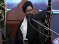 [04] Topic: Islam Deen-e-Kamil | Moulana Ali Afzaal - Muharram 1438/2016 - Urdu