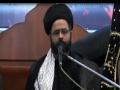 Clip - Maktab e Tashayyu Me Wilayat Ki Ahmiat Wa Haqiqat - H.I. S. Ali Afzaal - Urdu