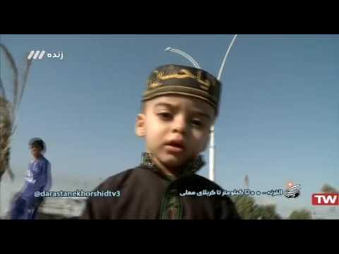 07  - پیاده روی اربعین القرنه   ۵۰۰ کیلومتر تا کربلا   بخش ۱ - Farsi