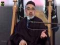 [01] عبادات میں لذّت و مزّہ کیسے آئے؟ | H.I Ali Murtaza Zaidi - 1438/2016 - Urdu