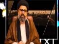 سفر عشق  سفر کربلا سفر عشق حسین است  علامہ سید احمد اقبال رضوی - Urdu