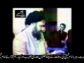 Life of Ayatollah Ali Khamenai - Part 2 of 6 - Persian sub Urdu