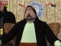 [03] روزنه اسرار- راز عاشورا - Farsi