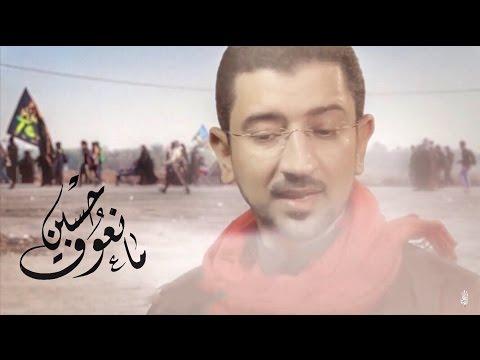 ما نعوف حسين ..أباذر الحلواجي مع المشاية Arbaeen - Arabic sub English