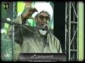 Clip - Wali Faqih Ke Saye Me Wahdat - H.I. Raja Nasir Abbas - Urdu