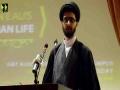 [Youm-e-Hussain as] Moulana Ali Mohsin Naqvi - IBA University - Muharram 1438/2016 - Urdu
