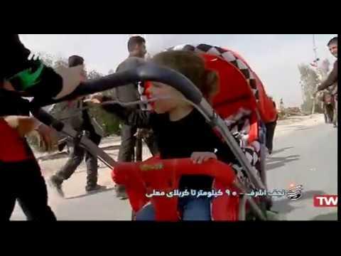 53 - پیاده روی اربعین  - نجف اشرف - ۹۰ کیلومتر تا کربلا - بخش ۲ - Farsi