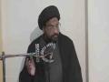 [02] Dua-e-Makarim ul-Akhlaaq - 24th Muharram 1438 A.H - Moulana Syed Taqi Raza Abedi