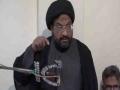 [03] Dua-e-Makarim ul-Akhlaaq - 25th Muharram 1438 A.H - Moulana Syed Taqi Raza Abedi