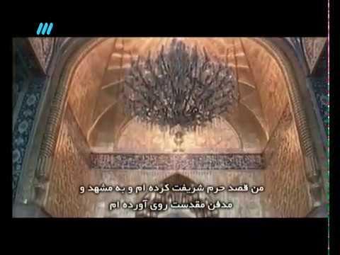 زیارت وارث - حاج مهدی سماواتی - Ziyarat Warith - Arabic sub Farsi