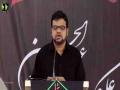 [Youm-e-Hussain as] Nauha:  Br. Azfar Zaidi - Board of Islamic Studies(BIS) - Safar 1438/2016 - Urdu