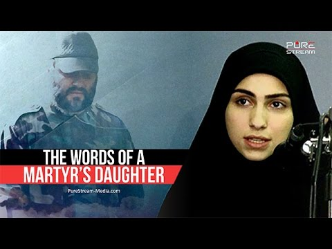 The Words of a Martyr\'s Daughter | Fatimah bint Imad Mughniyah | Farsi sub English