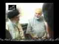 Life of Ayatollah Ali Khamenai - Part 6 of 6 - Persian sub Urdu