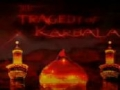 **Great Short Documentary** The Tragedy of Karbala - English
