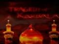 **Great Short Documentary** The Tragedy of Karbala - English