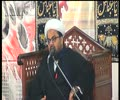 4th Majlis 29 Safar 1438 Hijari 2016 By Molana Muhammad Raza Dawoodani at Jamia Al-Sadiq as G-9/2 Islamabad - Urdu