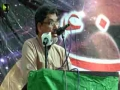 [Youm-e-Hussain as] Dr. Zafar Haider - JPMC Karachi - Safar 1438 - Urdu