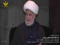 [03-KHAMSA MAJALIS-E-AZA] Spk: Ayatollah Ghulam Abbas Raisi |Topic: Asbab-o-Moharakat Waqia Karbala - Urdu