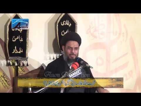 [Majlis 5 Safar 1436 Hijari 28-11-2014 Part 1] - Topic:  Surah Al-Fajar By Ayatullah Syed Aqeel Ul Gharavi - Urdu