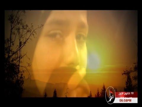عفوك ربي - Arabic