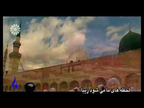 نماهنگ « امین وحی » با صدای فرهاد برنجان - Farsi