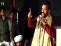 Br. Sajid Jafri    Qoumi Milad-e-Mustafa saww Conference - 1438/2016 - Urdu