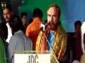 Janab Ansaar Barni  | Qoumi Milad-e-Mustafa saww Conference - 1438/2016 - Urdu