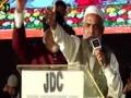 Janab Sarwar Madni    Qoumi Milad-e-Mustafa saww Conference - 1438/2016 - Urdu