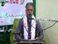 [Jashne Wiladat Rasoole Khuda wa Imam Jafar Sadiq (AS)] Manqabat : Br. Imtiaaz Abbas - Rabi Ul Awal 1438 - Urdu