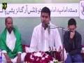 [جشن صادقین | Jashne Sadiqain] - Manqabat : Br. Moeed Ali Jafri | Rabi Ul Awal 1438/2016 - Urdu
