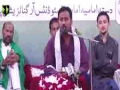 [جشن صادقین | Jashne Sadiqain] - Manqabat : Br. Arif | Rabi Ul Awal 1438/2016 - Urdu