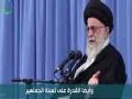 قدرة النظام الإسلامي على تعبئة الجماهير - الإمام الخامنئي - Farsi sub A