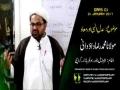 [BIS Dars-01] Topic : Adle Elahi or Maad   Moulana Muhammad Raza Dawoodani - Urdu