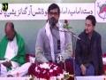 [جشن صادقین | Jashne Sadiqain] - Manqabat : Br. Jalees ul Hassan | Rabi Ul Awal 1438/2016 - Urdu