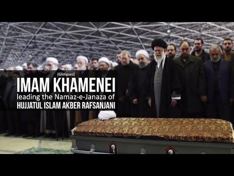 (Glimpses) Imam Khamenei leading the Namaz-e-Janaza of Hujjatul Islam Akber Rafsanjani