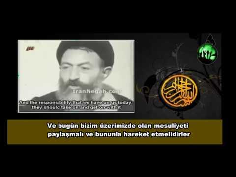 Şehid Beheşti\'nin Dilinden İslam Alimleri - Shaheed Bahishti - Farsi sub Turkish sub English